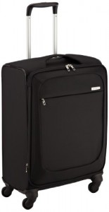 samsonite b lite spinner 67 24 trolley mit weichschale. Black Bedroom Furniture Sets. Home Design Ideas